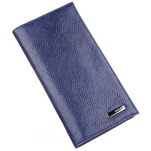 Кошелек в два сложения кожаный KARYA 17405 Синий
