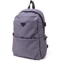 Рюкзак smart унисекс Vintage 20628 Серый